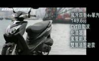 Video de VS